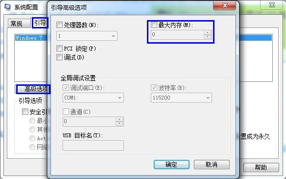 WIN7系统下单机传奇提示Exception ERangeError in module SystemModule.dl新开传奇网站